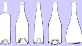 Créabox gamme des emballages standards pour bouteilles